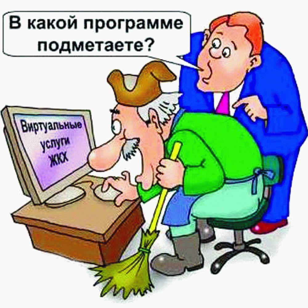 ИнфИнформационные технологииормационные технологии